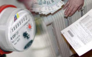 Жители многоквартирных домов будут платить за газ по новому