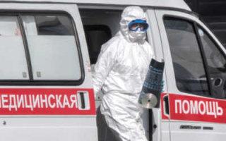 Ученые определили срок завершения пандемии в России