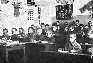Учитель татарской школы