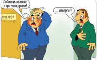 Почему инвесторы не идут в Пугачев