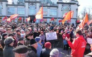 Саратов вошел в группу городов  с повышенным уровнем протестной активности