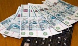Отменен налог на доходы с социальных выплат и пособий