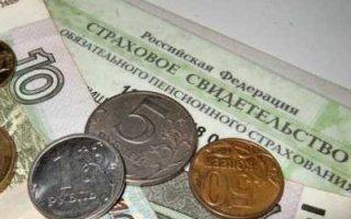 170 тысяч россиян остались без пенсионных выплат