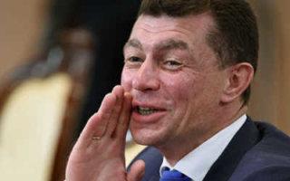 В России может быть сокращена рабочая неделя