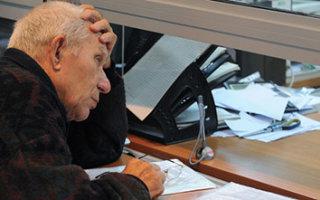 Индексация для работающего пенсионера