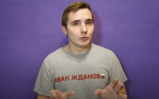 На Радаева подают в суд