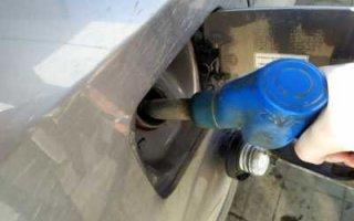 Область недоступного бензина