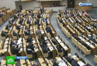Депутаты Госдумы отказались тестироваться на наркотики