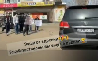 """Примитивная провокация от """"Единой России"""" в отношении Бондаренко? (видео)"""