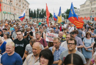 Россияне собрали миллион подписей против пенсионной реформы
