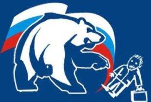 Медведь пришел к единоросу и причинил ему ущерб