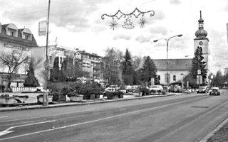 Далекий близкий город Сеница