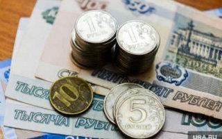 Количество граждан-банкротов в России выросло в два раза