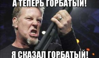 """""""Незыгарь"""": Отставка Никитина – это отставка Радаева"""