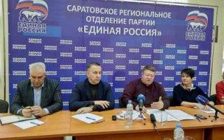 Перспективы «Единой России» в Саратовской области