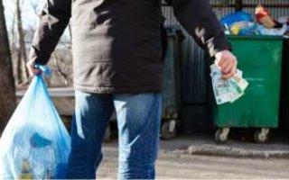 """Пугачевская прокуратура уличила АО """"Управление отходами"""" в нарушении законодательства"""