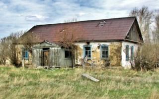 Вымирание Пугачевского района