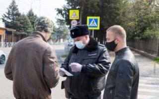 Введение пропускного режима в области отложили до 10 апреля