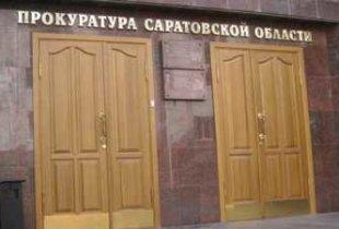 """Прокуратура уличила """"Управление отходами"""" в обмане"""