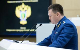 Саратовская область в десятке самых коррумпированных регионов
