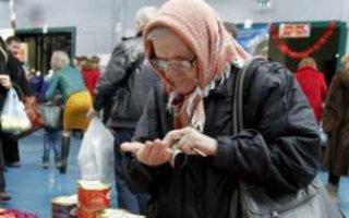 Пенсионный фонд раскрыл размеры пенсий в России