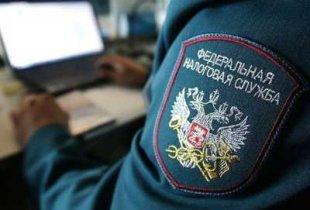 Начальницу межрегиональной налоговой инспекции обвиняют в получении взятки
