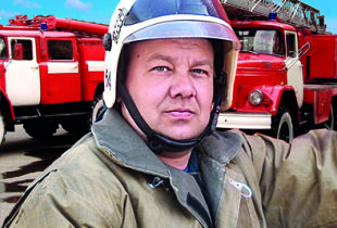 Пожарные  спасатели