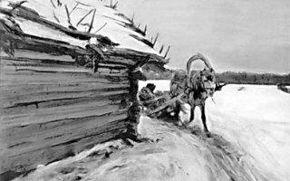 Зимняя дорога от Иргиза в Москву