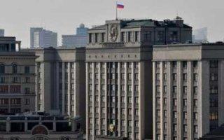 Зал пленарных заседаний вместе сдепутатами Госдумы может рухнуть вподвал