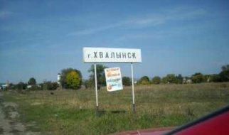 Пугачеву повезло, что он не выиграл конкурс малых городов!