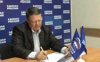 Н. Панков подал документы для участия в предварительном голосовании