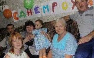Бабушкины радости