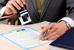 Бизнесменам могут разрешить регистрацию без офиса