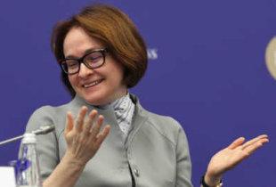 Набиуллина заявила, что у россиян слишком быстро растут зарплаты