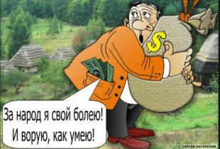 Должностные лица похитили порядка 18 млн. рублей, выделенных на ремонтные работы