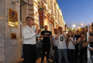 """Митинг в Саратове: """"Радаев трус!"""", """"Правительство в отставку!"""""""