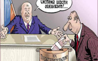 Коррупционеры активизировались