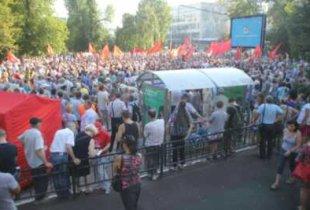 В Саратове на митинг вышли более двух тысяч человек