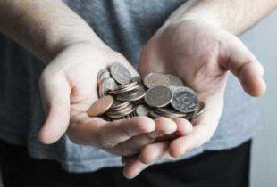 Третья по числу низкооплачиваемых работников