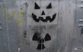 За год в области произошло две радиационных аварии