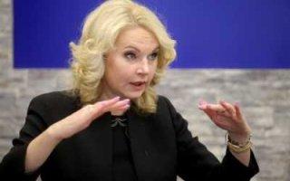 Т. Голикова пообещала предположительно снизить