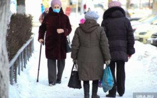 Пенсионный фонд назвал даты повышения пенсий