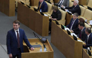 Министра Орешкина прогнали с трибуны Госдумы