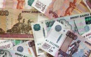 Саратовская область в хвосте рейтинга благосостояния