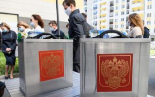 «Единая Россия» готова частично уступить оппозиции на выборах-2021