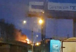 Пожар на Балаковской ГЭС