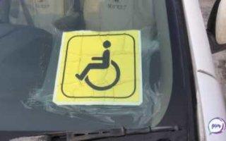 Автомобильный знак «Инвалид» не будет выдаваться с 1 июля