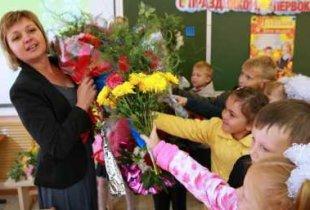 Нужно ли что-то дарить учителям?