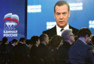"""""""Единую Россию"""" призвали заглянуть в себя и найти остатки совести"""