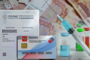 В России приостановили оказание пациентам не срочной плановой помощи